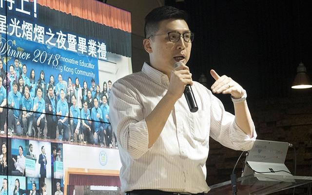 Mr. Nick YU