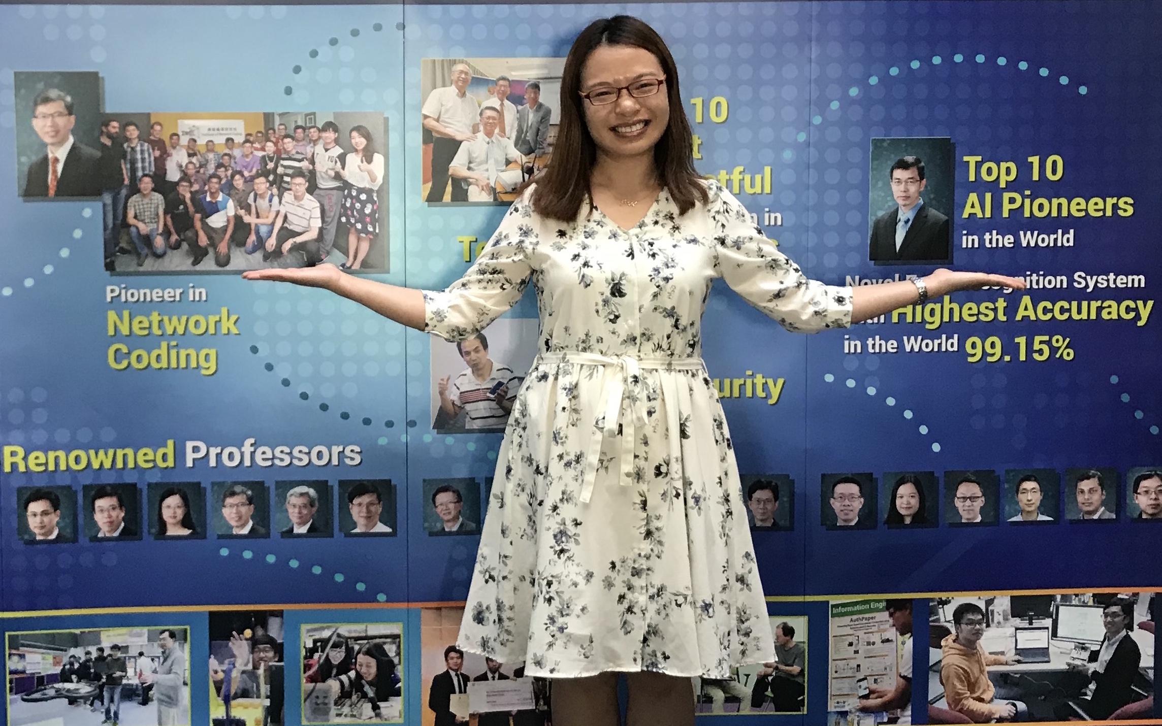 Rosanna Yuen-Yan CHAN